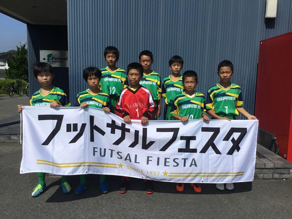 高松フットボールクラブ