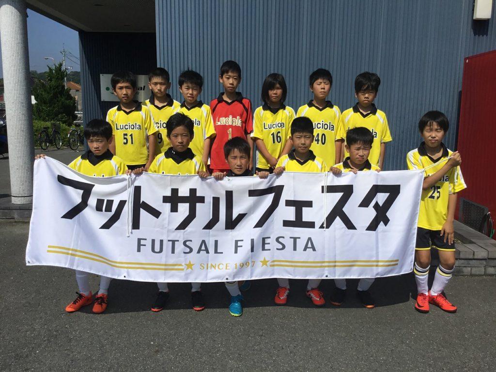 Luciola Futsal Club