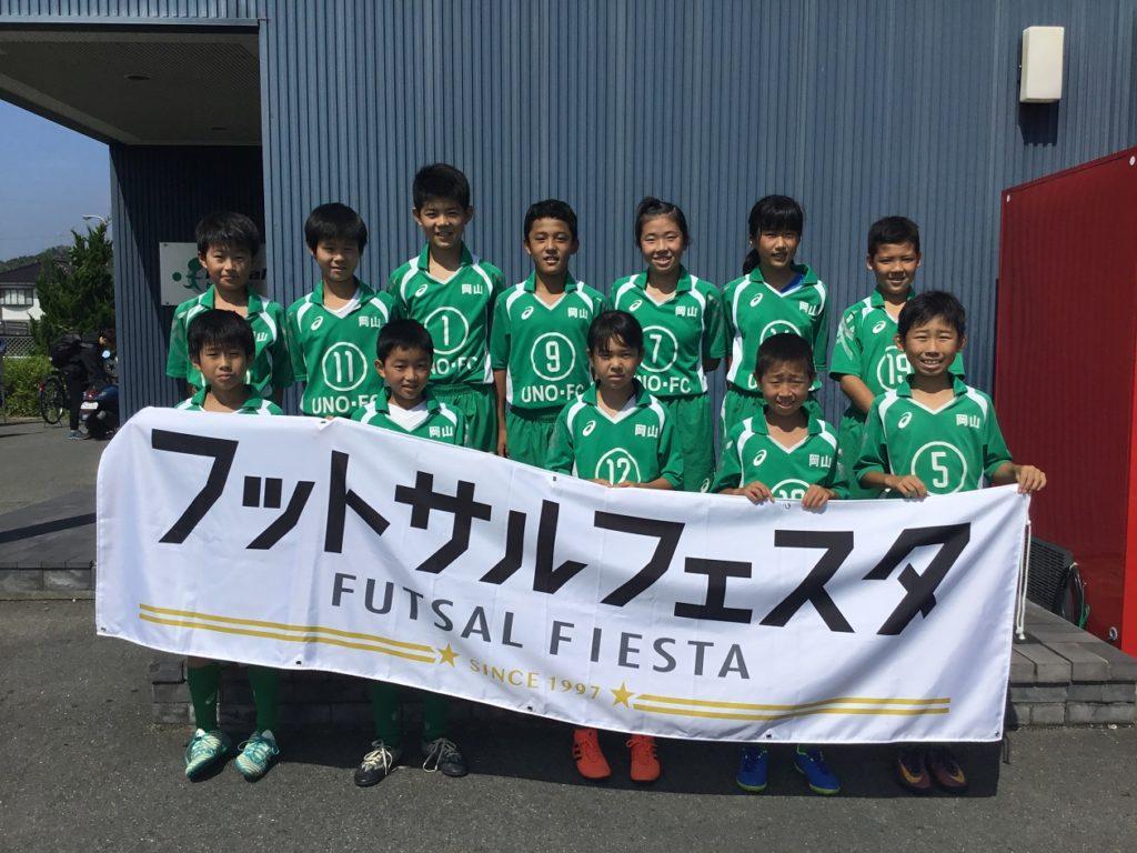 宇野フットボールクラブ